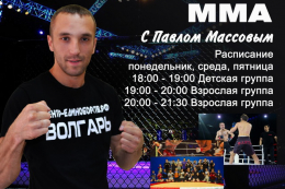 mma_group