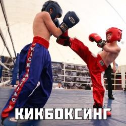 4_kickboxing_volgar