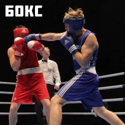 5_boxing_volgar